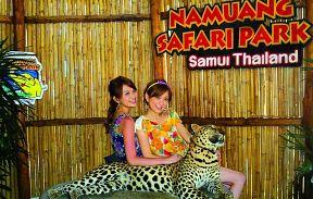 Сафари-парк Namuang